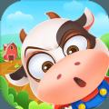 多多养牛 v3.3.0 红包版