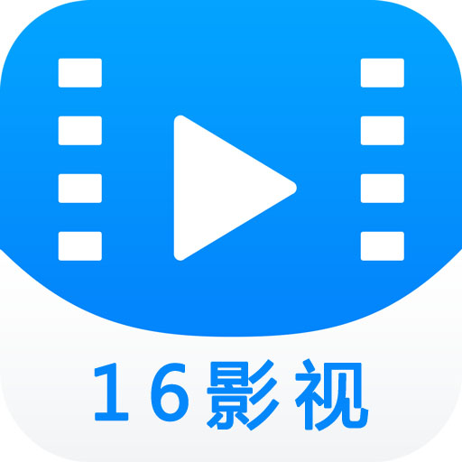 16影视 v1.25 手机版