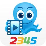 2345影视大全 v1.2 手机版