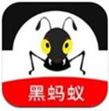 黑蚂蚁影院 v1.0.7 安卓版