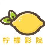 柠檬影视 v1.3 破解版