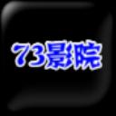 73影院 V1.0 手机版