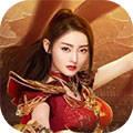 张天爱原始传奇 v2.020 最新版