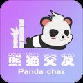 熊猫交友 v2.0.0 手机版