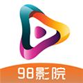 98影院 v1.0 安卓版