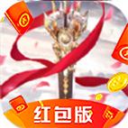 梦仙羽衣 v1.0 红包版