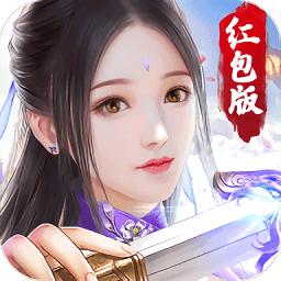 仙路萌妖 v1.4.9 红包版