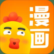小鸡漫画 v1.0 免费版