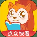 快看免费小说 v3.9.2 免费版