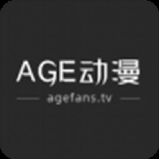 age动漫 v2.0.0 最新版