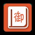 十八书屋御书屋 v1.0 安卓版