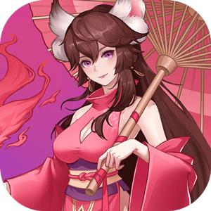 妖仙传 v1.0.1 安卓版