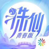 诛仙 v2.16.0 青春版