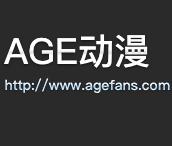 age动漫 v2.6.1 苹果版