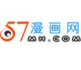 57漫画网 v2.3 中文版