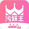 巫妖王漫画 V1.0 破解版