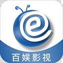 百娱影视 V1.0 手机版
