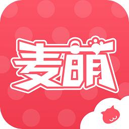 麦萌漫画 V4.3.8 破解版