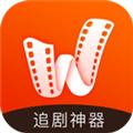 海鸥追剧 V1.0 ios官网版