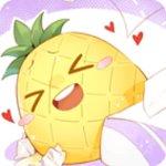 菠萝饭漫画 V4.2.1 破解版