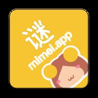 谜妹mimei V2.0 最新版