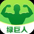 绿巨人聚合 V1.0.0 破解版