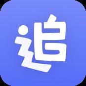 天天追剧网 V3.2.4 最新版