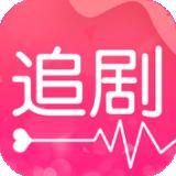 追剧宝 V4.5.6 最新版