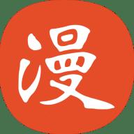 彼岸漫画网 V5.0 最新版