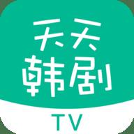 天天韩剧 V3.5.6 最新版