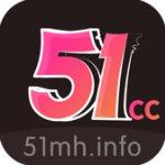 51漫画 V1.2 破解版