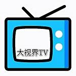 大视界tv V2.5.6 最新版