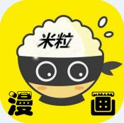 米粒漫画 V9.9.9 最新版