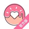 甜甜圈漫画 V1.0 免费版