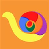 蜗牛连载 V2.2 破解版